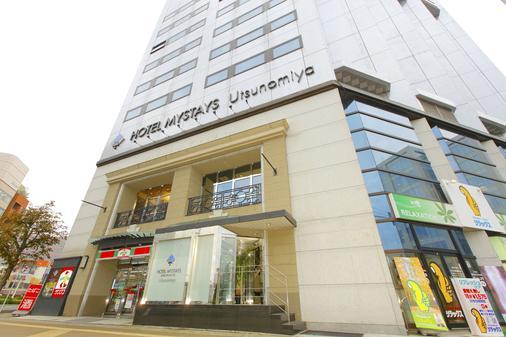 Hotel Mystays Utsunomiya - Utsunomiya - Building