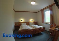 Erzhorn - Arosa - Bedroom