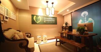 Jingyisheng Inn - Suzhou - Recepción