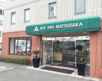 Ace Inn Matsuzaka - Matsusaka - Building