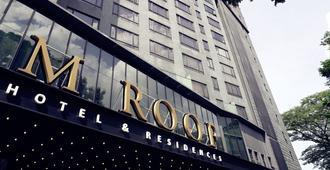 M Roof Hotel & Residences - Ipoh - Näkymät ulkona