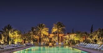 Domaine Des Remparts Hotel & Spa - Marrakech - Pool