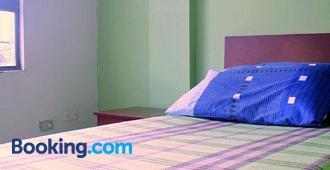 Hostel Casa Alb - Bogotá - Habitació