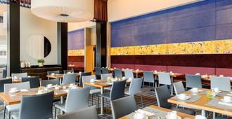 柏林凱旋門諾富特酒店 - 柏林 - 柏林 - 餐廳