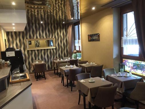 Citotel La Residence - Νανσύ - Εστιατόριο