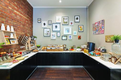 Best Western Melbourne City - Melbourne - Buffet