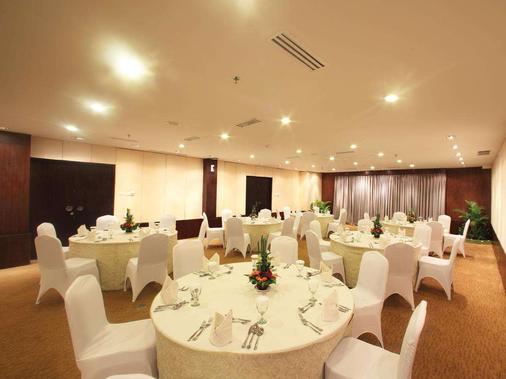 Away Bali Legian Camakila Resort - Kuta - Juhlasali