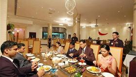Ramee International Hotel - Manama