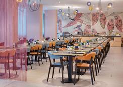 博洛尼亞車站 NH 酒店 - 波隆那 - 博洛尼亞 - 餐廳