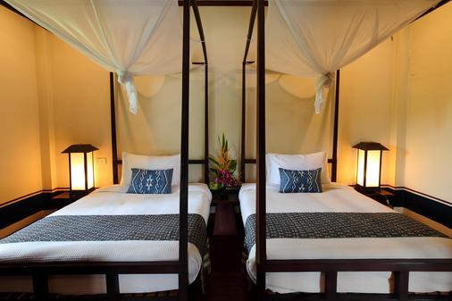 Sunset Villa By Burasari - Luang Prabang - Bedroom