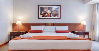 Lp Los Portales Hotel Cusco - Cusco - Bedroom