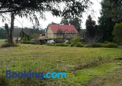 Oaktree Guest House - Narbethong - Outdoors view