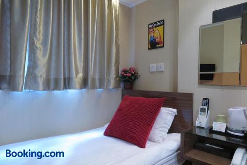 Shanghai Red Hotel - Χονγκ Κονγκ - Κρεβατοκάμαρα