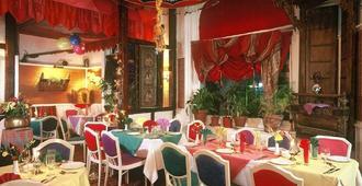 Hotel L'Auberge du Souverain - Brussels - Restaurant
