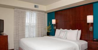 Residence Inn by Marriott Toledo Maumee - Maumee
