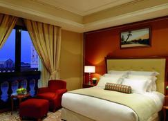 The Ritz-Carlton Riyadh - Riad - Schlafzimmer