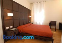 Residence Il Fortino - Marina di Massa - Bedroom