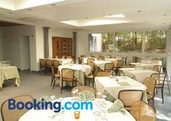 Residence Il Fortino - Marina di Massa - Restaurant