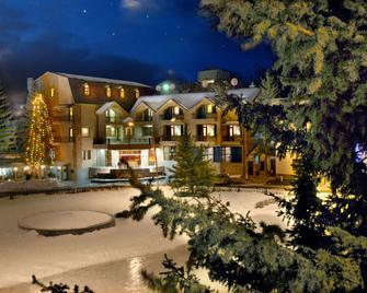 Jupiter Hotel - Tsaghkadzor - Building