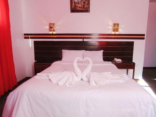 聖安東尼奧套房酒店 - 普諾 - 普諾 - 臥室
