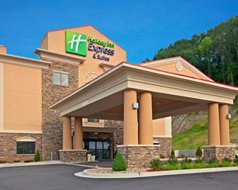 Holiday Inn Express & Suites Ripley - Ripley - Building