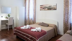 Backpackers House Venice - Venise - Chambre