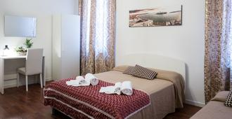 Backpackers House Venice - Hostel - ונציה - חדר שינה