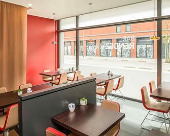 Ibis Esch Belval - Esch-sur-Alzette - Restaurant