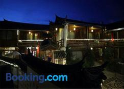 Rongyi Inn - Lijiang - Gebäude