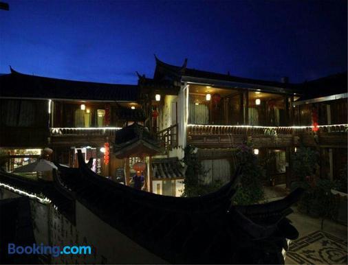 Rongyi Inn - Lijiang - Building