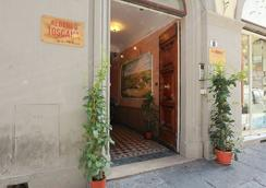 Hotel Toscana - Florence - Outdoors view