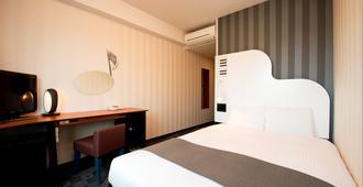 Hotel Villa Fontaine Tokyo-Otemachi - Tokyo - Bedroom
