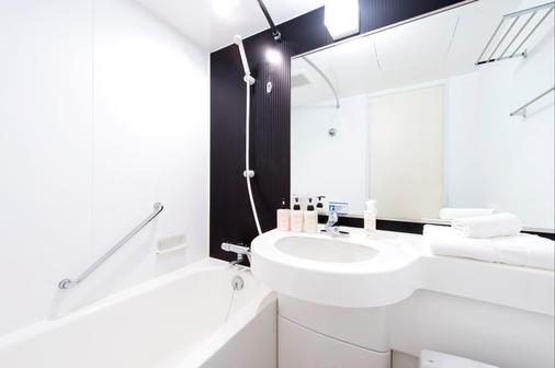 Hotel Villa Fontaine Tokyo-Otemachi - Tokyo - Bathroom