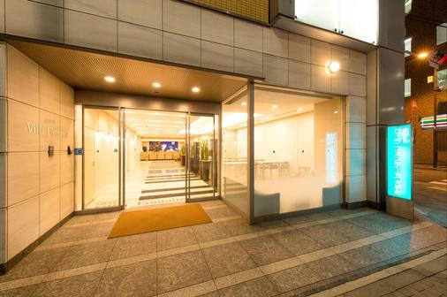 Hotel Villa Fontaine Tokyo-Otemachi - Tokyo - Lobby