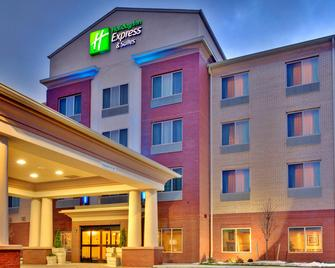 Holiday Inn Express & Suites Dewitt (Syracuse) - East Syracuse - Gebäude
