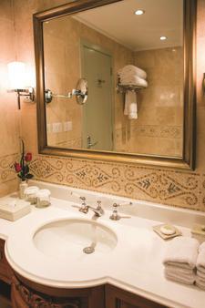 Belmond Hotel Monasterio - Cusco - Bathroom