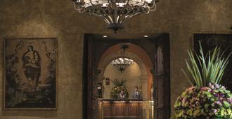 Monasterio, A Belmond Hotel, Cusco - Cuzco - Resepsjon