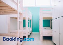 Palma Port Hostel - Albergue Juvenil - Palma - Habitación