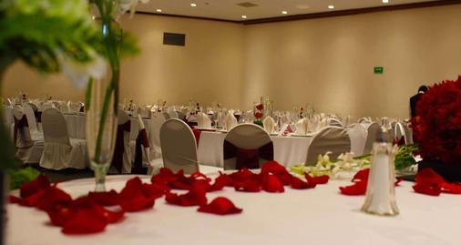 莫雷里亞嘉年華酒店 - 莫雷利亞 - 莫雷利亞 - 宴會廳