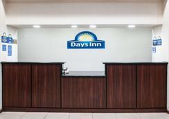 Days Inn by Wyndham Central San Antonio NW Medical Center - San Antonio - Vastaanotto