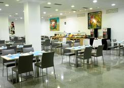 NH La Avanzada - Bilbao - Restaurant