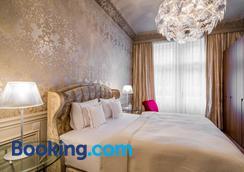 Rubin Luxury Apartments - Κάρλοβυ Βάρυ - Κρεβατοκάμαρα