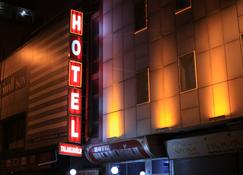 Talaslioglu Hotel - Kayseri - Edificio