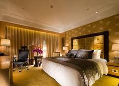 Radegast Hotel Cbd Beijing - Пекин - Спальня