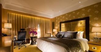 Radegast Hotel Cbd Beijing - Pekín - Habitación