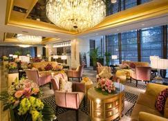 北京伯豪瑞廷酒店 - 北京 - 休閒室