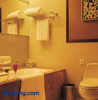 華安國際酒店 - 深圳 - 浴室