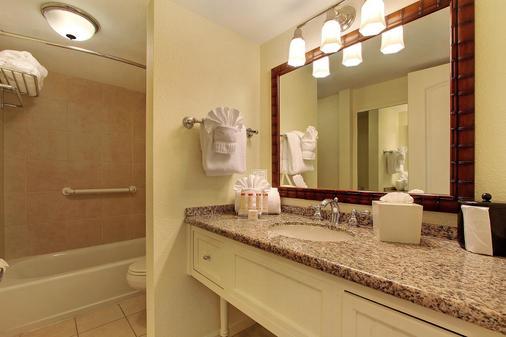 Sanibel Inn - Sanibel - Bathroom