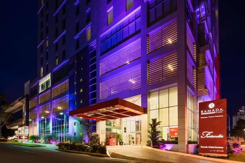 Ramada Plaza Panama Punta Pacifica 酒店 - 巴拿馬市 - 巴拿馬城 - 建築