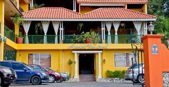 Altamont West Hotel - Montego Bay